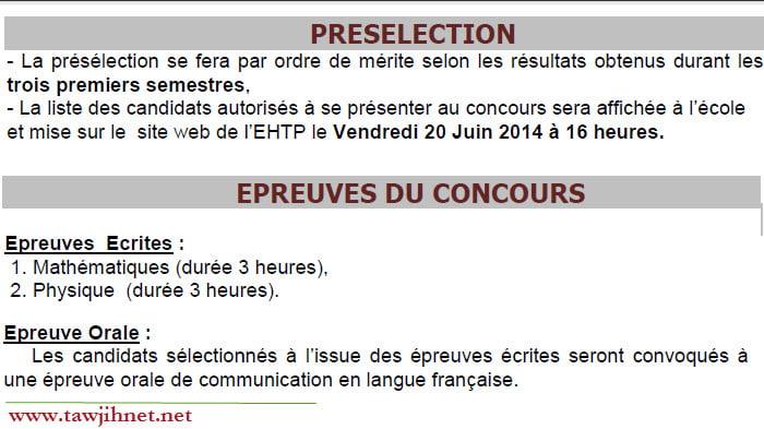 EHTP concours Deug 2014