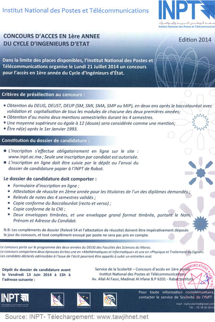 INPT concours 1ere annee 2014