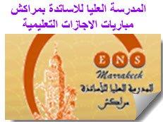 ENS Marrakech licence