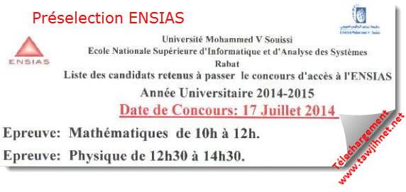 ENSIAS préselection