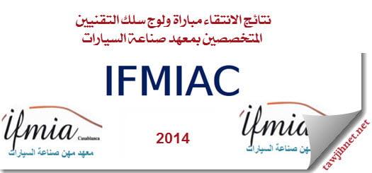 IFMIAC Casa