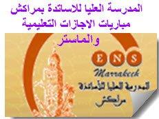 ENS-Marrakech-licence