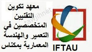 IFTAU