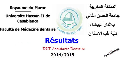DUT-Assistante-Dentaire-faculte dentaire-casa