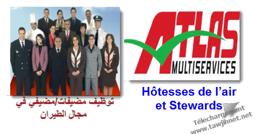 Hôtesses-de-l'air-et-Stewards