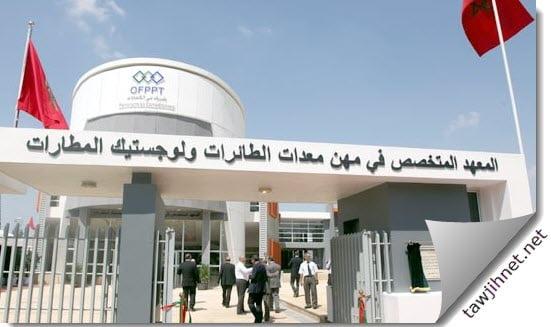 Ecole aeronautique maroc