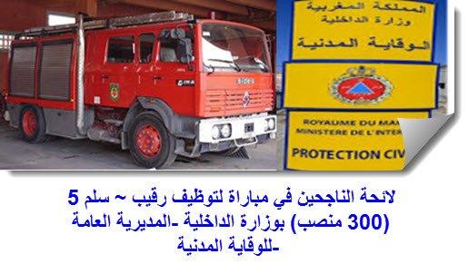 100-Sergents-de-la-Protection-Civile.-Spécialité-Conducteurs-de-Poids-Lourds