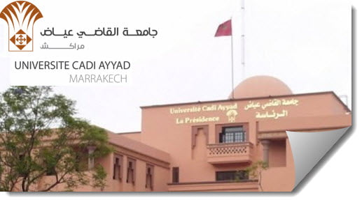 universite-cadi-ayyad-Marrakech