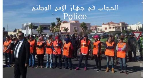 Folard-et-police