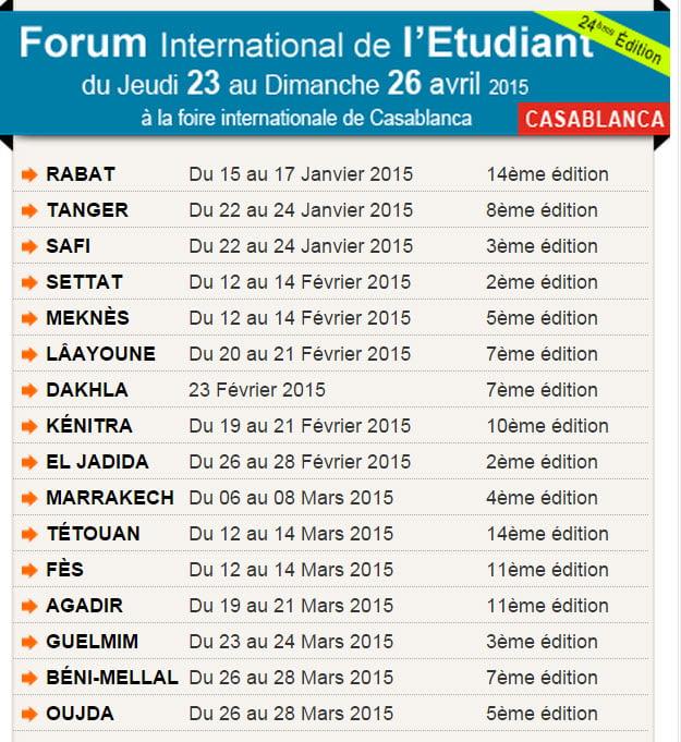 forum-etudiant-2015