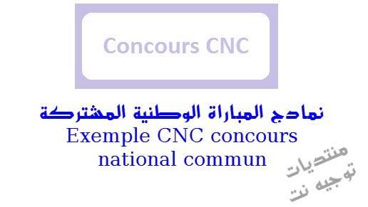 CNC-Tarqi
