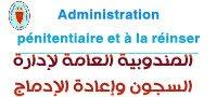 Délégation-générale-à-ladministration-pénitentiaire-et-à-la-réinsertion1