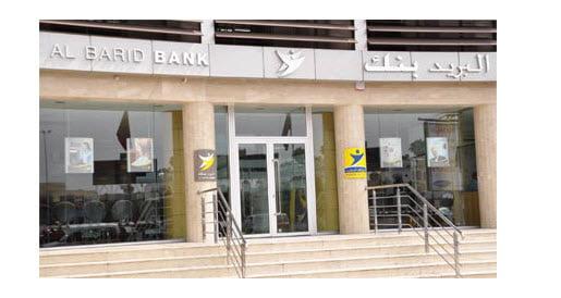 al-barid-banque