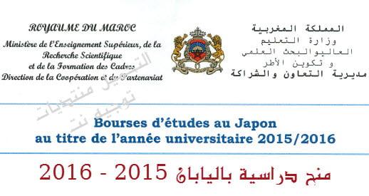 bourse-japon-2015