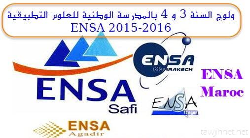 ensa-3-et-4-annee-2015
