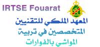 IRTSE-Fouarat