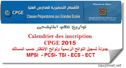 résultats calendrier CPGE