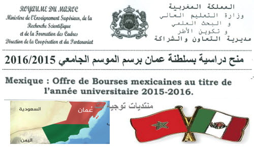 Bourse-oman-mexique