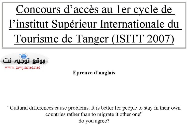 isit-anglais-2007