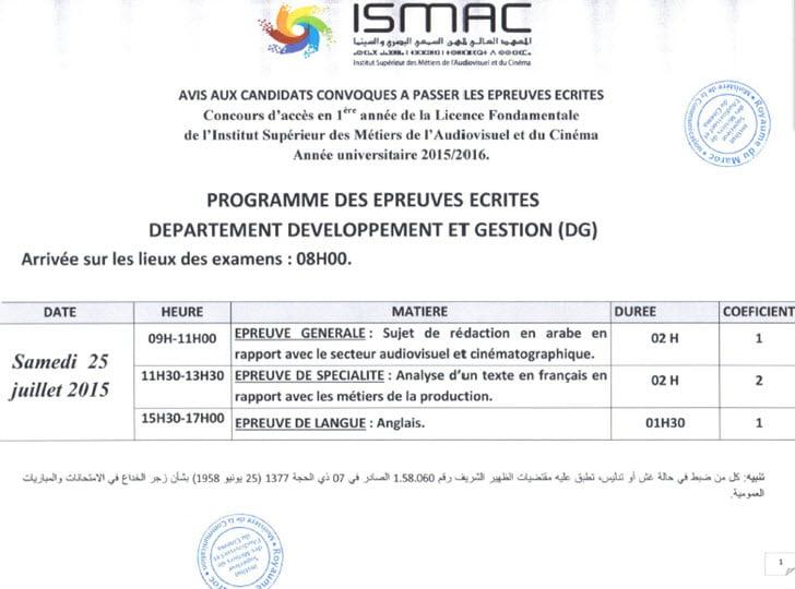 ismac-dg