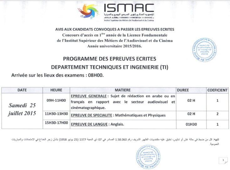 ismac-ti