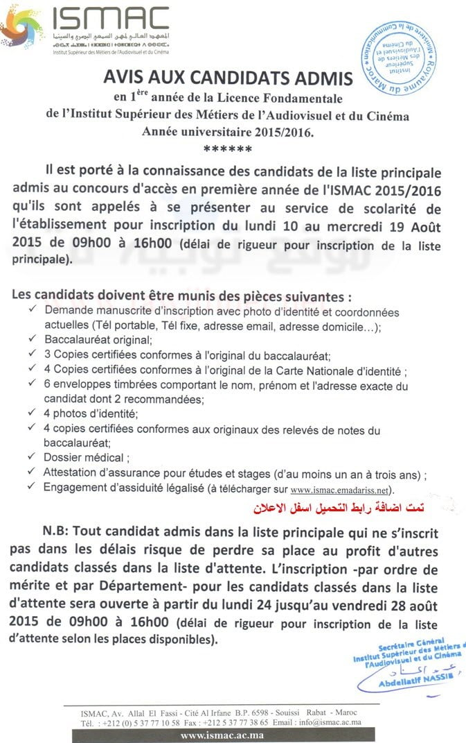 ISMAC-AVIS D'INSCRIPTION DES CANDIDATS ADMIS 20152016