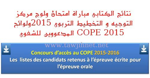 COPE-orale-liste