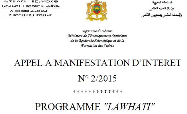 programme-lawhati-2015