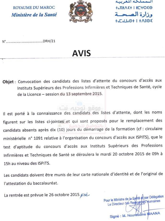 Avis_5