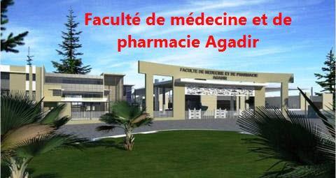 Facult%C3%A9-de-m%C3%A9decine-et-de-pharmacie-Agadir