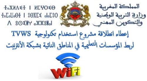 Wifi-TVWS