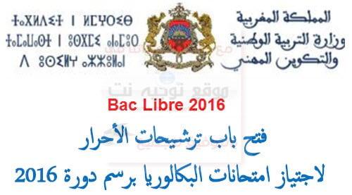 bac libre 2016