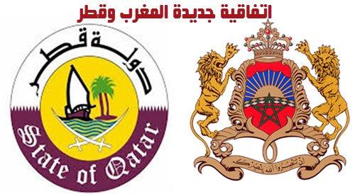 Qatar-Maroc