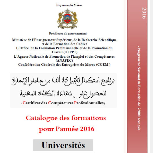 catalogue-formation-25000-proqualif.ma_