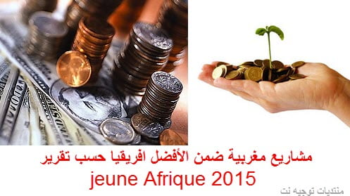 projet-et-argent-1