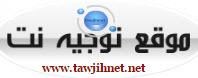 tawjihnet Formations Etudes et Concours