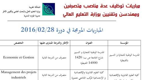 examen-sup-gov-28.02.2016