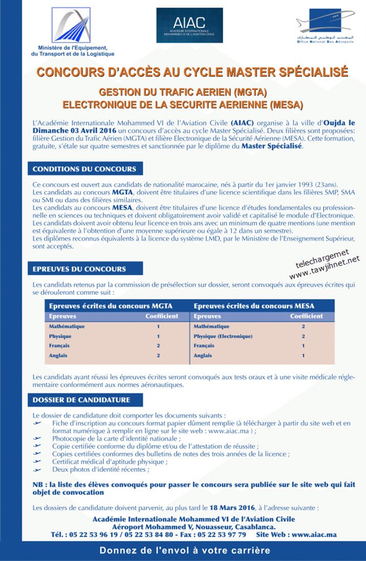 Insertion-concours-Master-AIAC_2016