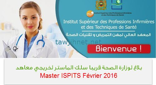 Master-ISPITS