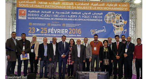 Solaire-Expo-Maroc