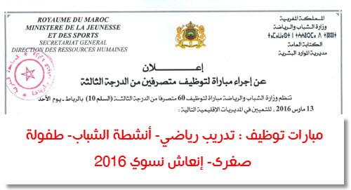concours_Ministere_jeunesse_ports