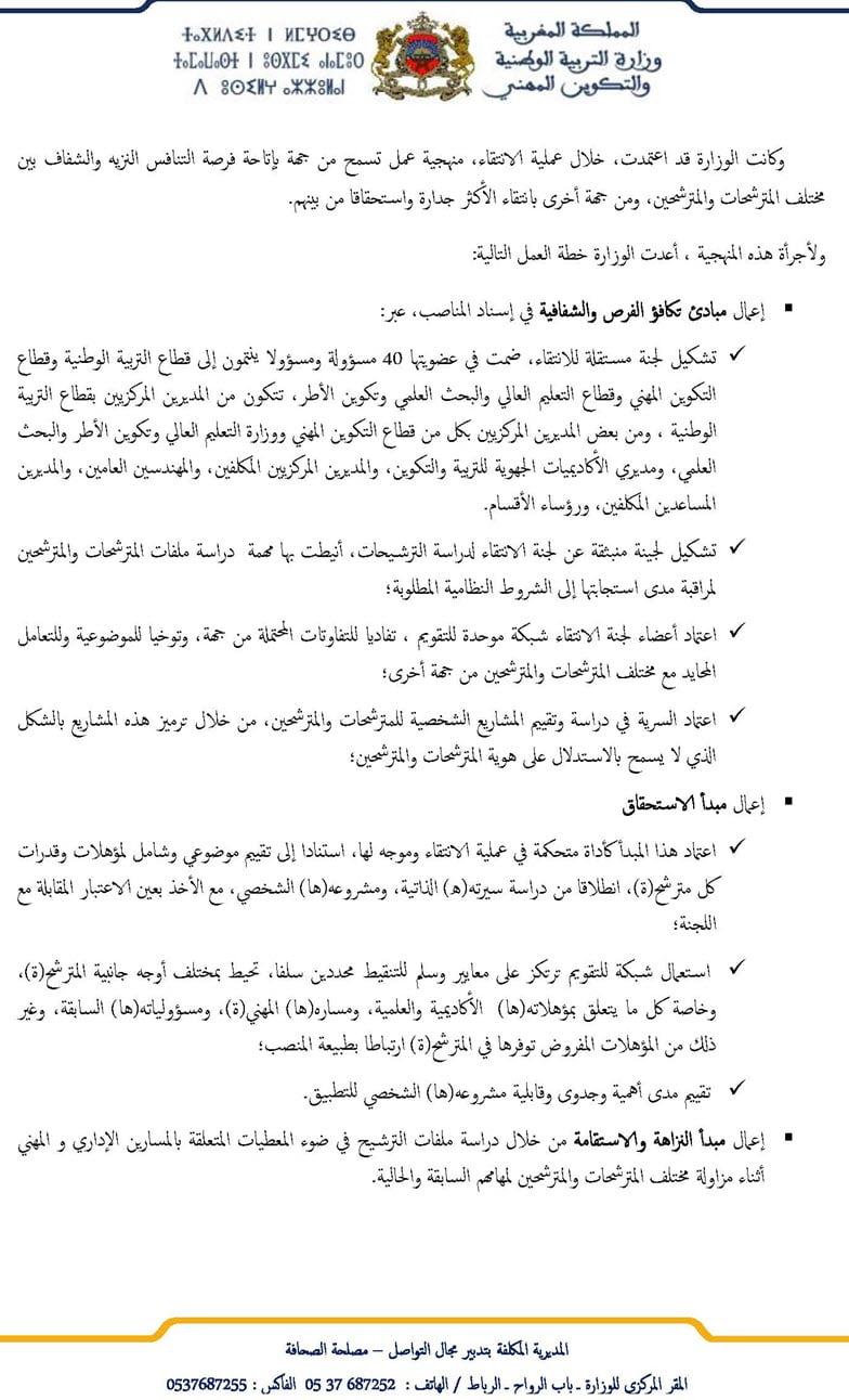 mvt-delegue-2016_Page_2