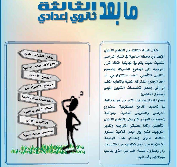 3college-2016_criao