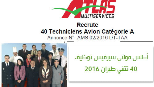 Atlas-Multiservices