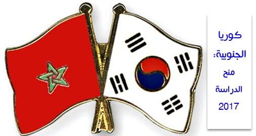 Maroc-Coree-du-Sud