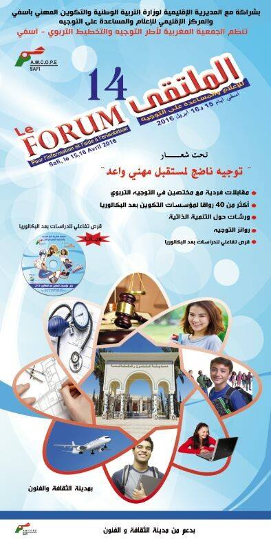 forum-safi2016