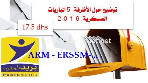 5-envellope-arm-erssm