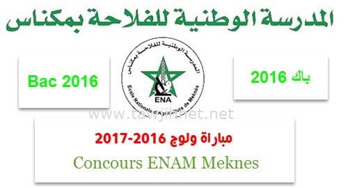 ENAM-Meknes