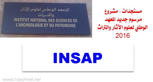 INSAP_rabat