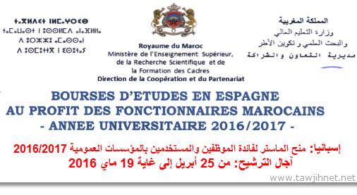 bouse-espagne-2016-2017
